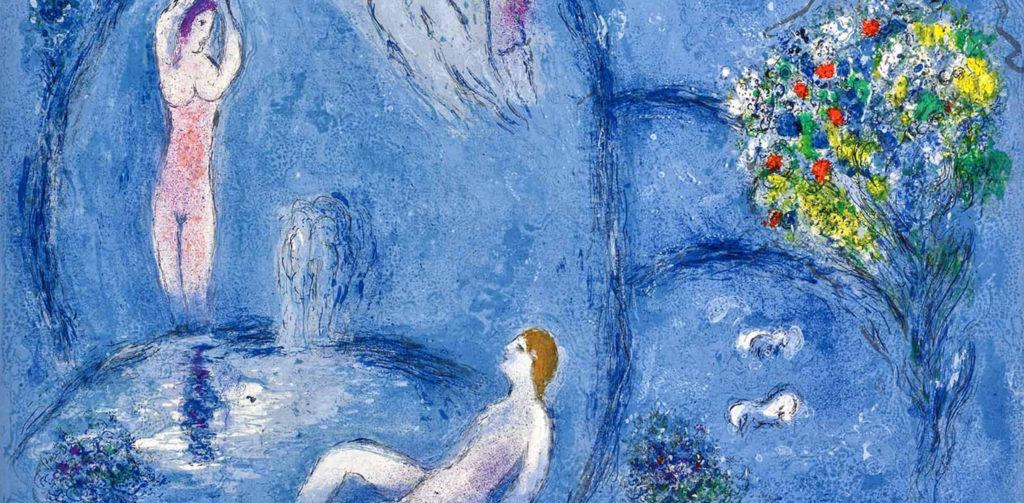 Αυτή η εικόνα δεν έχει ιδιότητα alt. Το όνομα του αρχείου είναι Chagall_Header-1024x503.jpg